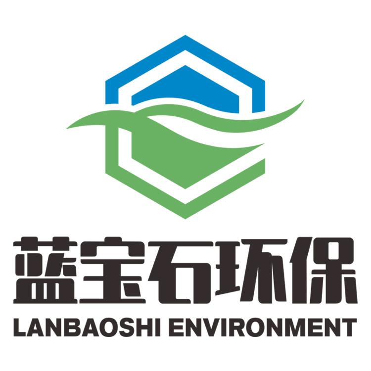 南京藍寶石環保設備有限公司