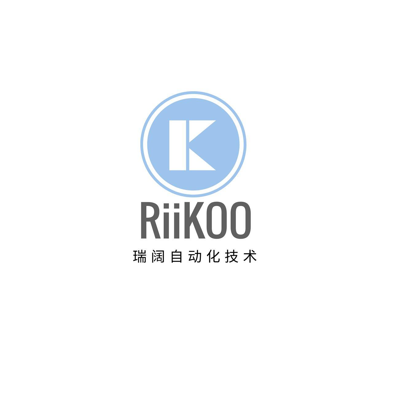 上海瑞阔自动化技术有限公司