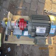 KCB系列油泵/船用泵/输油泵