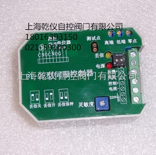 PT-2E执行器伺服控制模块