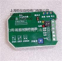 PT-2B伺服模块电动执行器控制器