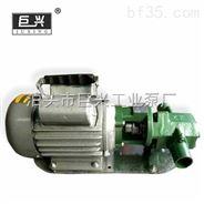 泊头厂家手提式齿轮油泵wcb50不锈钢304材质