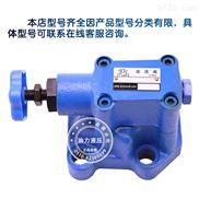 先导式溢流阀 Y2-HD20B
