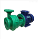 FS型工程塑料防爆离心泵