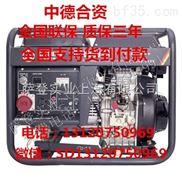 萨登10开架式KW柴油发电机