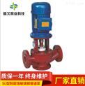 立式管道泵-SL型耐腐蚀玻璃钢管道泵
