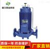 PBG型立式屏蔽式管道泵