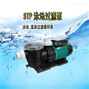 小型泳池过滤泵广东凌霄海水增压泵