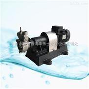 大功率不銹鋼自吸泵氣液溶氣泵