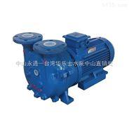 液体脱气泵 佛山水泵厂CDF水环式真空泵