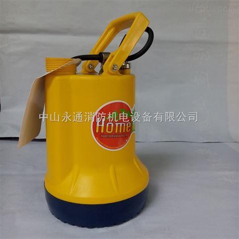 家用塑料清水潜水泵厨房积水排水泵
