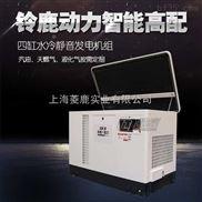 纯铜电机15KW天然气发电机铃鹿原装配置