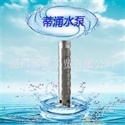 高效节能耐磨灌溉养殖供排水不锈钢潜水泵