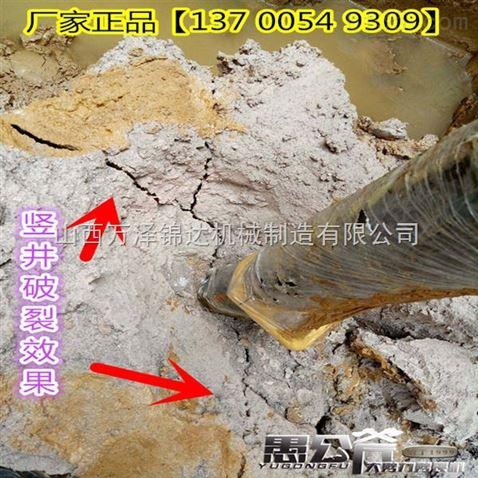 挖地基岩石破碎膨胀液压裂石机价格