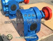 海涛泵业专业提供优质2CY齿轮泵,真材实料