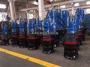 1400QZB軸流潛水泵安裝方式