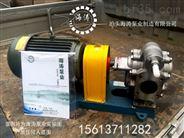 不锈钢齿轮泵(2CY、KCB、圆弧泵系列)