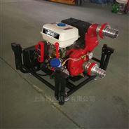 珠海市2.5寸手抬汽油机动高压消防泵