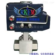 HKB电动高压内螺纹球阀-上海儒柯