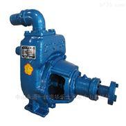 水平单段式离心泵 卧式自吸泵