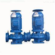 GD型管道水泵 立式單級循環泵