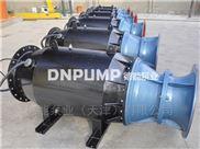 ZQ軸流潛水泵廠家天津