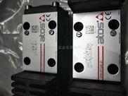 ATOS电磁换向阀DPHI-2613/2/A