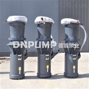 QSZ-簡易軸流泵 天津德能生產 350QSZ移動式潛水泵