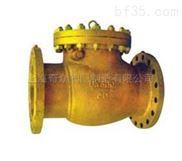 旋啟式銅氧氣止回閥|Hy44F(W)旋啟式銅氧氣專用止回閥