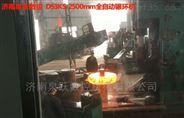 2500吨 环坯锻造液压机