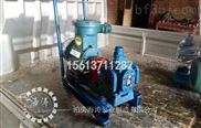 移动式齿轮泵/手推式齿轮泵,可移动更方便快捷