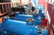DG85-80*11锅炉给水泵