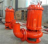 冶煉廠高溫廢水抽排 自攪勻排污泵
