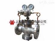YK43F-16C DN200-DN250氢气氮气减压阀