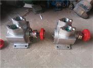 源鴻KCB55不銹鋼齒輪泵,耐腐蝕齒輪油泵