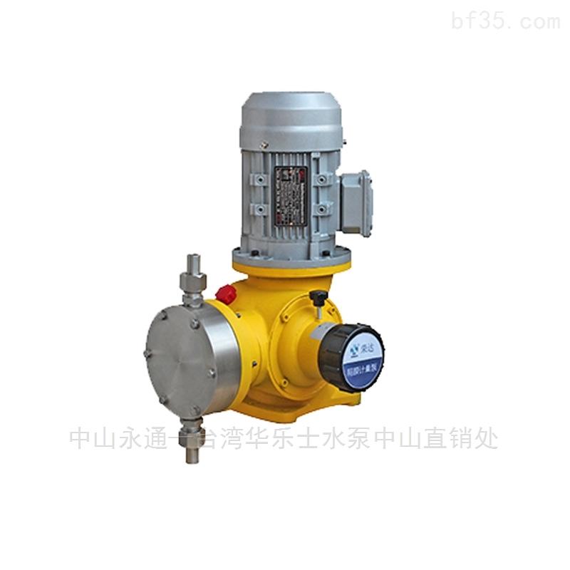 榮達加藥計量泵 工業用水泵