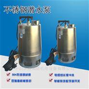 750W单相不锈钢潜水排污泵
