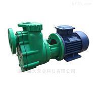 FPZ型耐腐蚀无泄漏化工泵