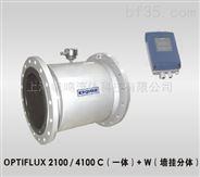 KROHNE科隆电磁流量计OPTIFLUX2100