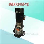 CNP牌立式多级不锈钢清水离心泵