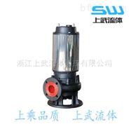 JYWQ/JBWQ/JPWQ自動攪勻排污泵