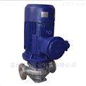 十大品牌泵厂家出厂GRG型管道泵