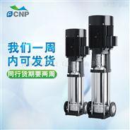 张家港南方泵业CDL2-2立式多级离心泵