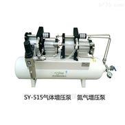 小型增壓泵SY-451用于工廠氣源不足