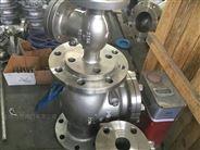 雙相不銹鋼止回閥H44W H41W
