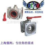 不銹鋼槽車球閥-RKFM儒柯