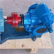KCB齿轮油泵专业生产厂家