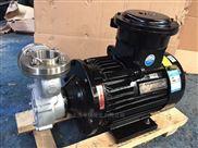 20KFDB-1不锈蚀防爆气液混合泵