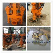 河道清淤设备-液压绞吸泵-挖机水库清淤泵