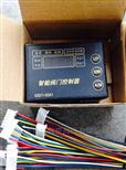 KZQ11-2A1电动执行器智能控制模块KZQ07-1AS